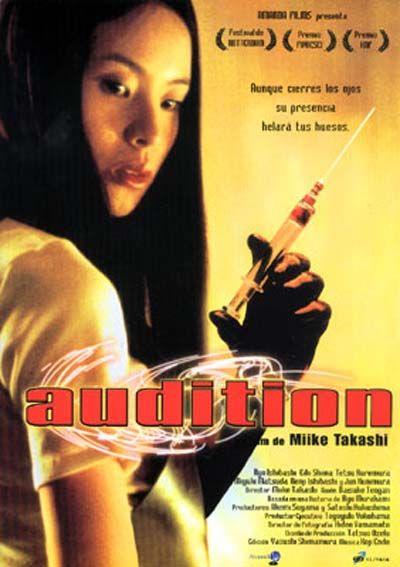 Film Horor Jepang Terbaik Sepanjang Masa 2